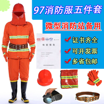 db80ec985cff Fire Service 97 fire fighting orange insulation clothing fire protection  firefighters miniature fire station clothing