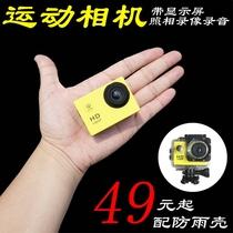 With 2-inch screen mini camera Digital camera Motion DV camera with rain or waterproof case.