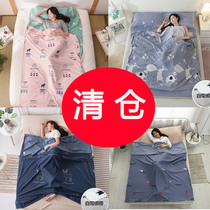 (Clear price) sleeping bag travel hotel dirty adults are set of travel supplies portable double bed linen non-pure cotton