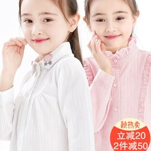 Girls'White Shirts, Spring and Autumn Long Sleeves, Little Girls' Pure Cotton Shirts, Children's and Girls'Autumn Dresses