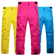 Ski pants male lovers of outdoor winter ski pants Korea single plate double board waterproof warm genuine thickening