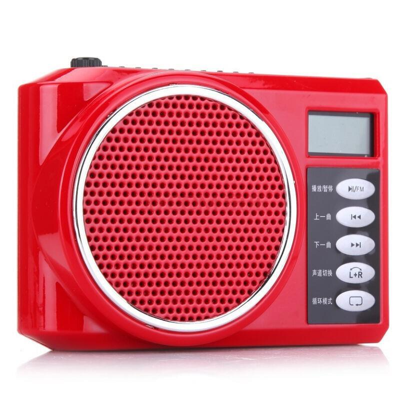 AKER/ love class AK58Y amplifier audio high power portable square dance player outdoor microphone