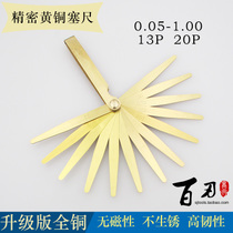 Precision Brass Plug plug slices 100mm*13 tablets 20 pieces 0.05-1.00mm non-magnetic full copper clearance ruler