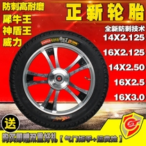 Positive new electric vehicle Tires 2.5 3.0 Rhino King Power electric car tire inside and outside tire