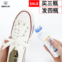 Small white shoe Cleaner small white Oracle Japanese one wipe special magic whitening cloth shoes to yellow whitening wash white free wash