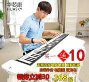 Piano house 88 key professional adult practice thickened folding portable electronic soft electric piano keyboard MIDI