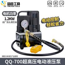 Portable hydraulic electric pump QQ700 ultra-small oil pressure pump electric high-pressure hydraulic pump imitation import pump 1.2kw