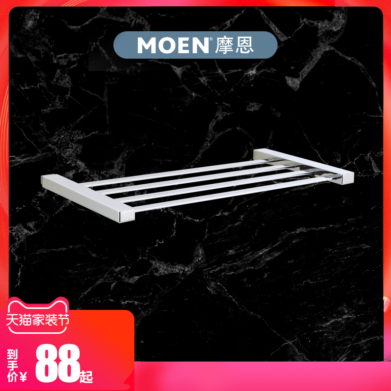[home decoration Festival rush to buy goods] moon double layer towel rack [limited to 100 pieces]