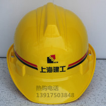Safety cap ABS crash-proof material safety cap for power and electrical engineering in Shanghai construction site