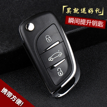 The GX-XT is suitable for 1.3 MG3 car keys plus iron general anti-theft retrofit folding remote control