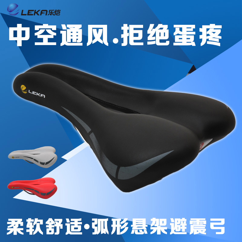 Genuine LEKA mountain bike super soft cushion hollow breathable comfortable seat long-distance riding saddle
