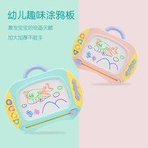 Magnetic tablet pen Children 1-3 years old 2 color magnetic drawing board Baby Doodle Board Toys