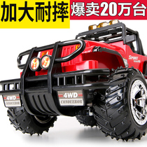 Ultra large remote control vehicle SUV charge remote control car children Toy boy toy car racing electric truck