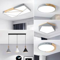 Nordique vent lampe salon lampe simple moderne atmosphère maison Salle À Manger Lampe toute la maison ensemble combinaison Chambre Plafond Lampe