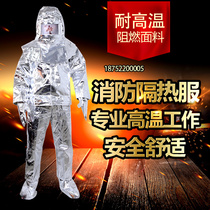 0c5bfb81dfdc Marine heat insulation clothing firefighters fire suits firefighters heat insulation  clothing CCS certificate of anti-