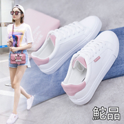 2017 summer and autumn new Tuo Street white shoes, white shoes shoes all-match Korean student flat shoes