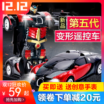 Induction deformation car King Kong robot toy car charging electric wireless remote control car 3-10 children Boy gift