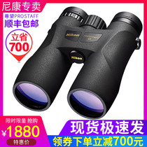 Nikon double-barrel look far glasses military with high-fold HD night vision professional concert military industry adult ultra-qing ultra-far