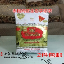 Two Golden Signature Tea 400 g Thai Milk Tea Signature Tea Powder Milk Tea