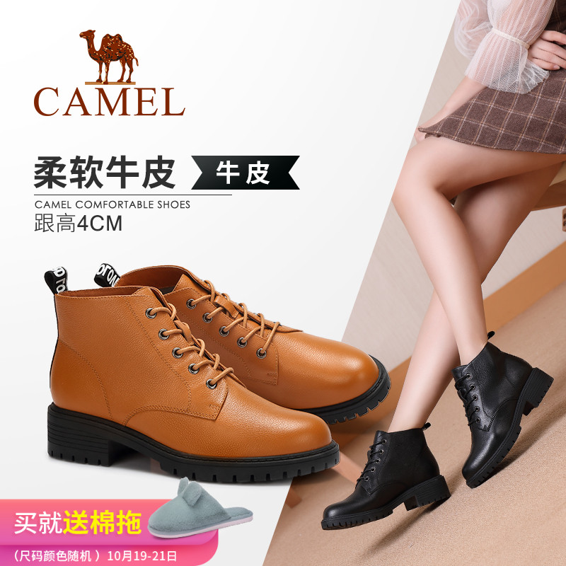 Camel Shoes 2019 New Genuine Leather Martin Boots