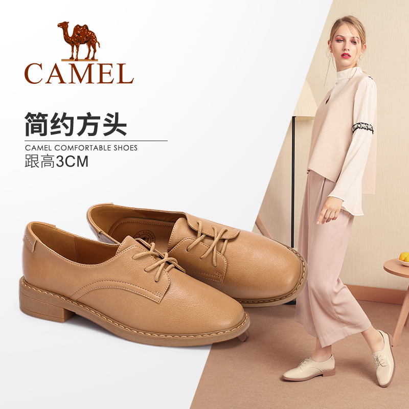 Camel Women's Shoes 2019 New Autumn and Winter College Wind Net Red Low-heeled Shoes Korean version Baitao Deep-mouthed Small-heeled Single Shoe Women