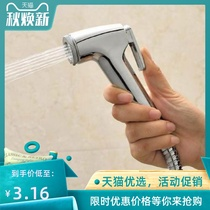 Corfu flusher postparto vaginal scrubber cleaner fart cleaning pregnant baby gynecological care