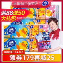 Vida emoji Bduck cotton soft handkerchief paper set 3 layers 8 50 packs of toilet paper towels new and old random delivery