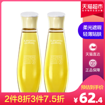 Kangaroo mother pregnant women Skin Care olive oil 2 bottles of 150ml bottle pregnant lines postpartum repair dilution prevention