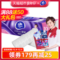 Vida roll paper cotton tough 4 layers 120 grams 12 volumes of three-dimensional beauty embossed coreless roll paper toilet paper towels affordable