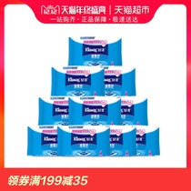 Shu Jie wet toilet paper 40 pieces 10 packs professional liquid toilet paper refreshing sanitary wipes paper product antibacterial cleaning