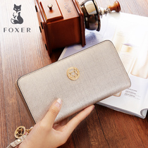Ms. Kim Zipper Korean hand-pull wallet