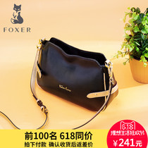 Gold Fox leather cowhide soft leather fashion wild shoulder bag