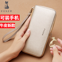 Golden Fox ladies zipper with European and American Wallet