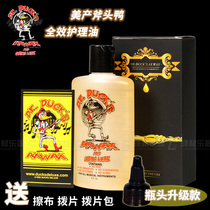 American Axe Duck guitar piano Maintenance care liquid body polishing detergent refers to plate oil string oil delivery cloth