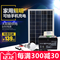 Tai Heng Force 7AH Home Solar System outdoor lighting Night Market USB charging small generator solar power generation