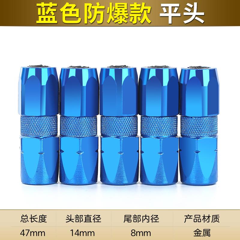 Blue flat-head butter gun head pneumatic butter gun mouth digger butter gun tip manual nozzle accessory