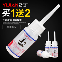 Billion Jian treadmill Lubricant Silicone oil general running belt Special Oil maintenance oil home high purity factory authorization