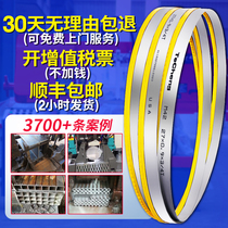 Double metal cutting sawing high speed steel with saw blade 3505 saw blade for CNC sawing machine saw blade
