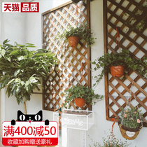 Anticorrosive wood carbonized wood grid flower frame partition fence fence garden fence wooden grille garden decorative climbing frame