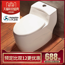 Humanities general toilet in adult household toilet siphon pumping sitting device water-saving deodorant seat toilet ceramics