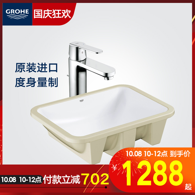 Grohe German Gaoyi Imported Ceramic Table Pot with Cold and Hot Water Table Pot Single Hole Faucet Set