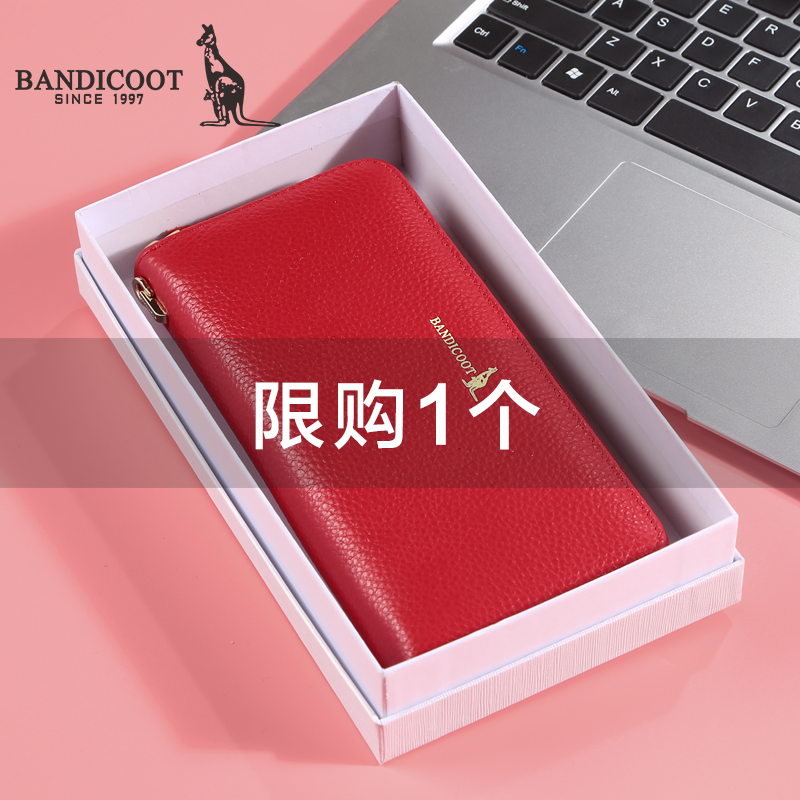 Kangaroo Wallet Female Long Buffalo Zipper Handbag 2019 New Female True Leather Simple Korean Female Handbag