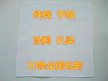 10 strips of white handkerchief ladies embroidery cotton full-handkerchief tie-dye DIY child hand painting graffiti topology dye