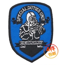 United States Special Action even chapter embroidered label stickers chapter Velcro badge epaulettes can be customized