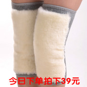 Pure Plush one knee Unisex pure sheep plush knee rheumatism care warm wind