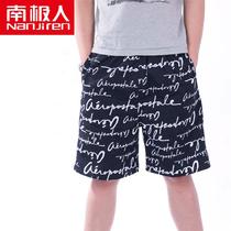Antarctic man loose summer thin all-cotton mid-pants