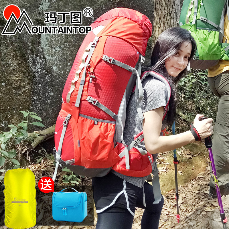 Professional mountaineering bag shoulder woman ultra-light 60L70 liter outdoor tourism mountaineering Hiking Backpack male large capacity