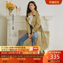 White deer star with incense shadow windbreaker women long 2021 New early autumn English style khaki coat spring and autumn