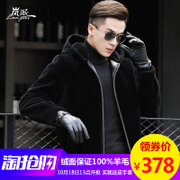 2017 new men's cashmere coat leather fur hooded one short jacket fur coat