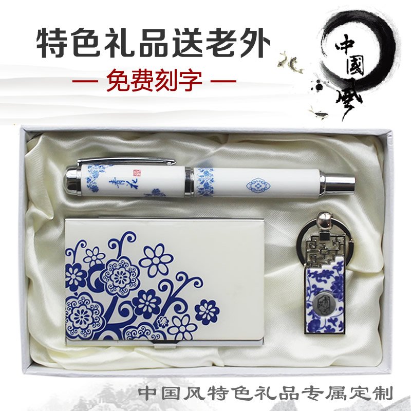 Small Gifts with Chinese Characteristics Chinese Style Crafts for Foreigners to Study Abroad Creative and Practical Gifts for Men and Women